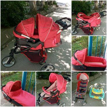 Детский мир - Горная Маевка: Продаю детскую коляску зима -лето в отличном состоянии.Прогулочная