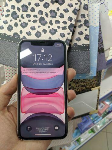 девушки по вызов бишкек в Кыргызстан: Б/У IPhone 11 64 ГБ Белый