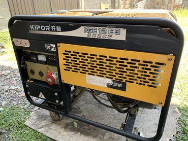 продам волосы бишкек адрес в Кыргызстан: Продаю Дизельный генератор 9.5 кВ практически не пользовались,состояни