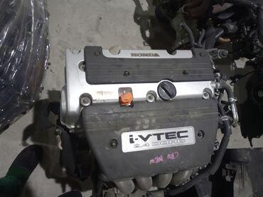 Honda ridgeline 2017 - Кыргызстан: Автозапчасти Кант привозные двигателя двигатель к20