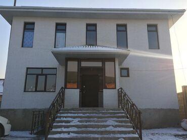 книга по английскому языку 7 класс абдышева в Кыргызстан: Продам Дом 250 кв. м, 7 комнат