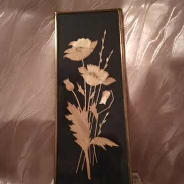 Картина - эстамп из соломки, СССР, 41х16 см