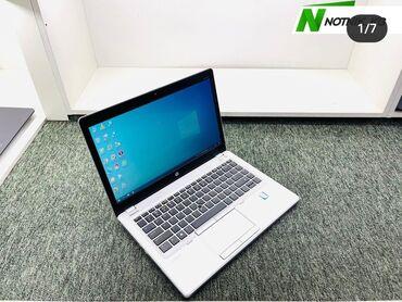 Ультрабук для сложных программ-HP-модель-EliteBook-процессор-core
