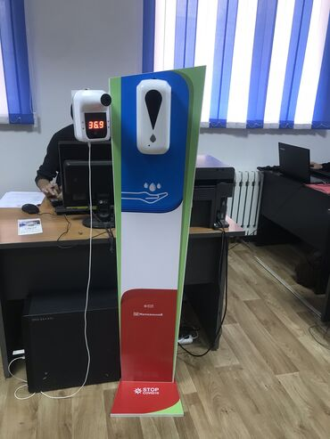 платная скорая помощь в бишкеке в Кыргызстан: Комплект автомат:Комплект евро:Автомат состав: термометр,электронный