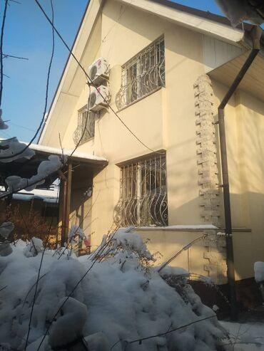 продам клексан в Кыргызстан: Продам Дом 270 кв. м, 6 комнат