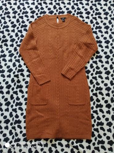 Платье Свободного кроя HM S