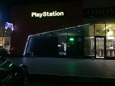 Playstation klub avadanlığı satılır   1 ədəd hisense tv 4k smart 165 e