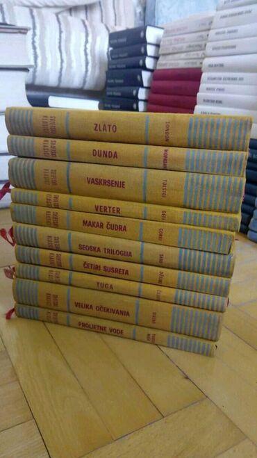 Svetski klasici - komplet knjiga