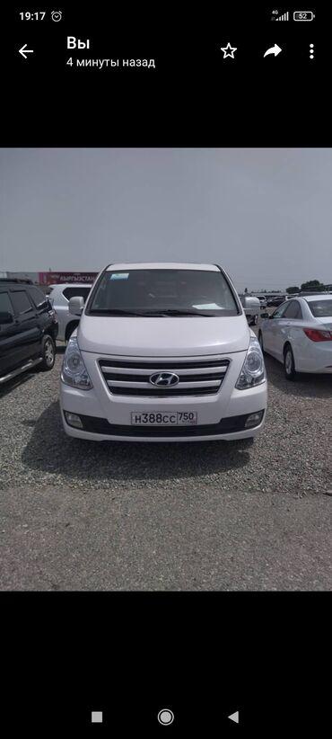проекты домов бишкек 2017 в Кыргызстан: Hyundai Starex 2.5 л. 2017 | 7000 км