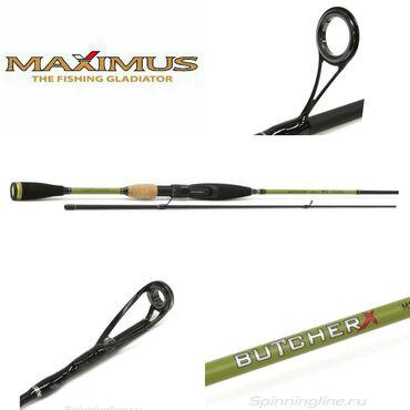 Охота и рыбалка - Кыргызстан: Торговая марка Максимус выпустила измененную серию Butcher