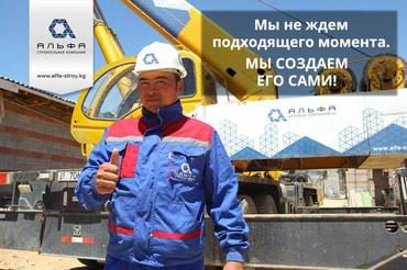 Требуется Водитель автокрана в в Бишкек