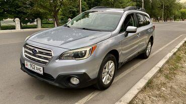 lada priora универсал в Бишкек: Subaru Outback 2.5 л. 2020 | 200000 км