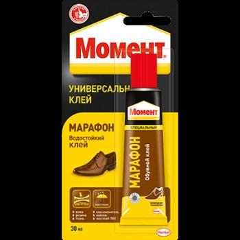Клей Момент Марафон в Бишкек