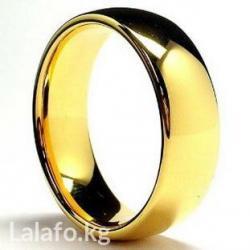 Кольцо из вольфрама под жёлтое золото, размеры: 16/16,5/17,17,5 в Бишкек