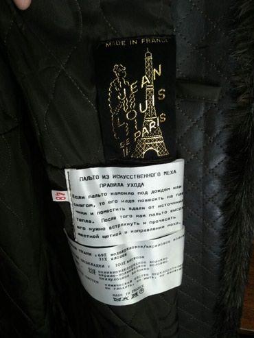 Новое пальто из искусственного меха. в Бишкек