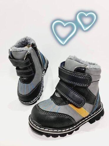 Dečije Cipele i Čizme - Nova Pazova: Decije cizmice, postavljene vunom 21-26 2100din
