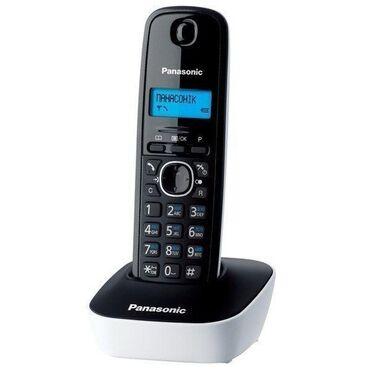 """axtarışı - Azərbaycan: """"Panasonic KX-TG1611UAW"""" Dect Telefon  Digər məhsullar haqqında məlu"""
