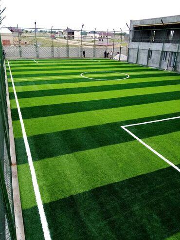 Искусственный газон для дома, декора футбола и спорта!!!Газон для
