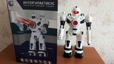 Робот-интергалактикус
