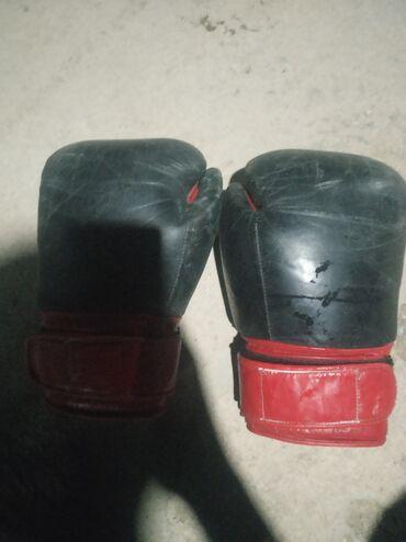 Спорт и хобби - Арчалы: Продаю боксерские перчаткиОчень сильный и мощный ударЧистая кожа не