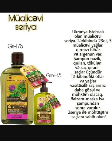 Bakı şəhərində Sebilife  firmas   Ukrayna istehsalı olan  müalicəvi  şampunlar .8 azn- şəkil 4