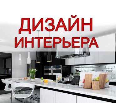 Дизайн - интерьераправильно спланированные комнаты в доме или