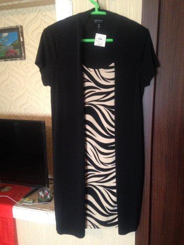 Продаю новое платье двойку,произ-ва в Бишкек