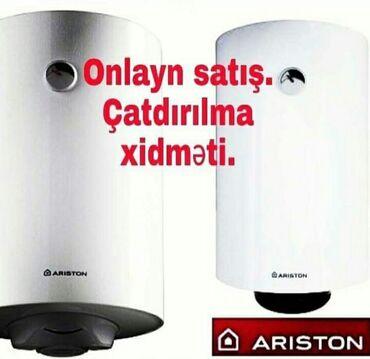 mala - Azərbaycan: SalamElektirikli su qızdırıclılarının anbardan satışı Satılan həbir