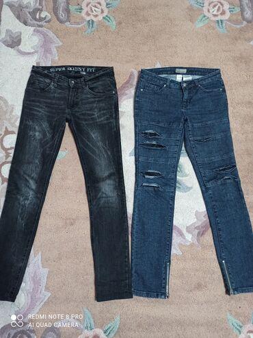 Продаю женские турецкие джинсы. Размер 27-28. Стрейч. Хорошо тянутся