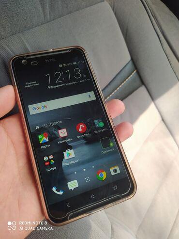 HTC - Кыргызстан: HTC one X9 pamyat 32 giga,eki simka,chehol,steklo bar,karobkasy