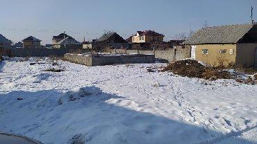 щитовые дачные дома в Кыргызстан: Продажа 5 соток Для строительства от собственника