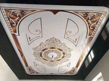 3d номера на авто бишкек в Кыргызстан: Натяжные потолки   Глянцевые, Матовые, 3D потолки   Монтаж, Гарантия, Бесплатная консультация