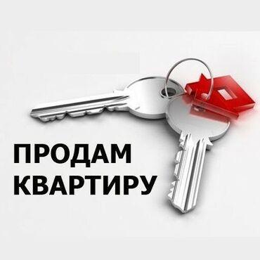 продам дом беловодск в Кыргызстан: Продается квартира: 3 комнаты, 65 кв. м