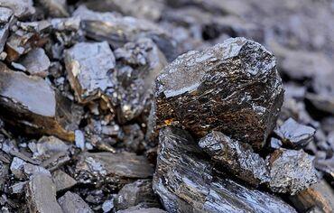 1141 объявлений: Уголь Уголь Уголь Уголь Уголь Уголь УгольШубаркуль каражар