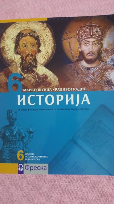 6 r istorija udzbenik freska novo - Sremska Mitrovica