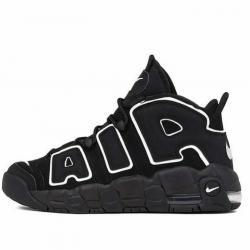 ✔NIKE AIR UPTEMPO️ekuzgiliziv madelℹölcüler 39/44kimimagaza yoxdu