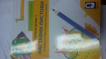 Komplet novih knjiga za prvi razred izdavac Freska engleski jezik je - Leskovac