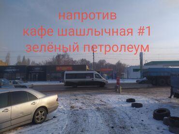 Продажа квартир в сокулуке - Кыргызстан: Сокулук Уголь Кара кече беш сары в центре напротив кафе Шашлычная #1