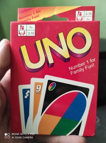 Карты УноПо 150 сомС доставкой 200 сом в зависимости где вы