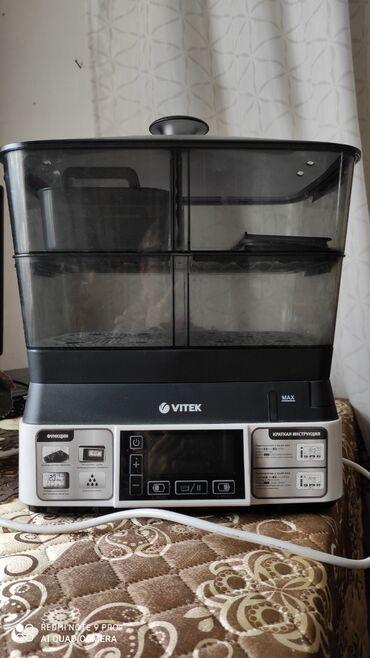 сколько стоит арматура в бишкеке в Кыргызстан: Пароварка VITEK. Пользовались один раз. Просто подарили но стоит