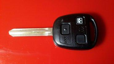 Ключ для Toyota SURF. Цена  с пропиской в автомобиль кнопок и чипа 650 в Бишкек