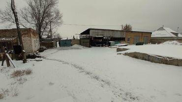 запчасты иж в Кыргызстан: Продам 29 соток Для бизнеса от собственника