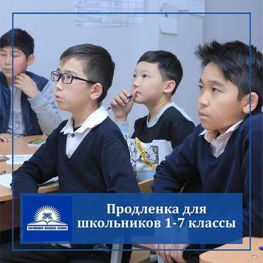 набор форс 94 предмета в Кыргызстан: Репетитор | Алгебра, геометрия | Подготовка к школе, Подготовка к экзаменам, Подготовка к экзаменам
