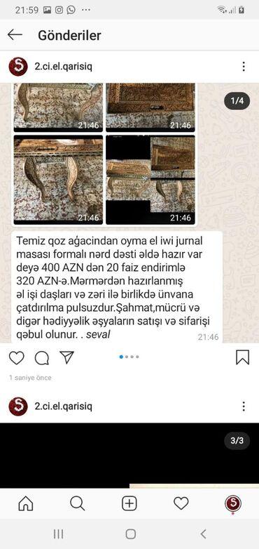 İdman və istirahət Şabranda: Nərdlər