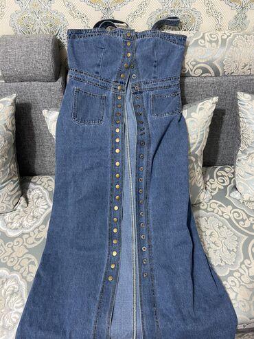 Сарафан джинсовый 800