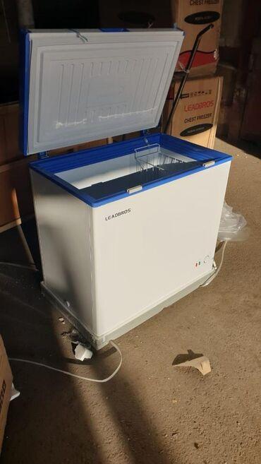 Электроника - Лебединовка: Морозильники в большом ассортименте,разных размеров!