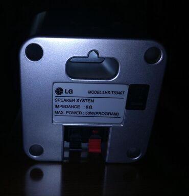 Kućni bioskop 5.1 sistem sa radiom i daljinskim