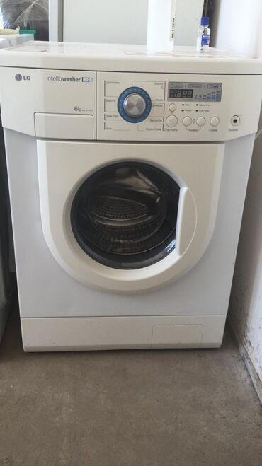 Продаю стиральную машину автомат LG 5кг в отличном состоянии работает