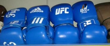 цена-боксерских-груш в Кыргызстан: Боксерские перчатки детские и взрослые в наличии. материал:Кожаные и