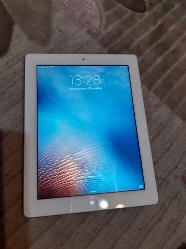 книга для чтения 6 класс симонова в Кыргызстан: СРОЧНО продаю iPad в идеальном состоянии!!Царапин сколов нет. Тонкий